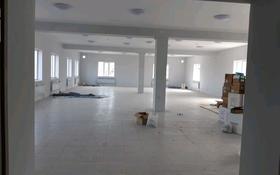 Помещение площадью 700 м², Жамбыла 41 — Бокина за 2 000 〒 в Талгаре
