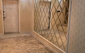 2-комнатная квартира, 84 м², 2/9 этаж помесячно, мкр Астана за 220 000 〒 в Шымкенте, Каратауский р-н
