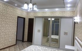 3-комнатная квартира, 150 м², 20/21 этаж помесячно, мкр Самал 97б — Аль-фараби за 350 000 〒 в Алматы, Медеуский р-н