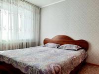 2-комнатная квартира, 55 м², 10/10 этаж посуточно