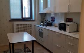 3-комнатная квартира, 90 м², 1/5 этаж помесячно, Нурсат 137 за 150 000 〒 в Шымкенте, Каратауский р-н