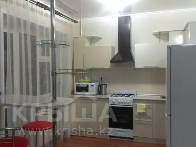 1-комнатная квартира, 44 м², 3/6 этаж посуточно, Наурыз 1Б — Гашека за 6 000 〒 в Костанае — фото 2