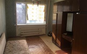1-комнатная квартира, 16 м², 4/5 этаж, Олега Кошевого 105 — Рыскулова за 1.1 млн 〒 в Актобе