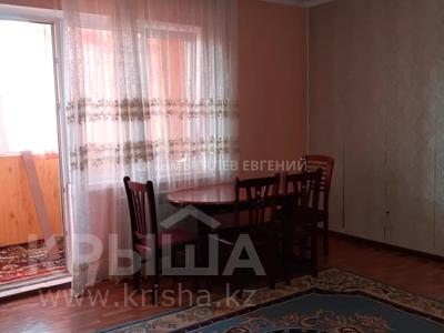 2-комнатная квартира, 63 м², 9/9 этаж, мкр Кулагер, Мкр Кулагер за 21 млн 〒 в Алматы, Жетысуский р-н — фото 5