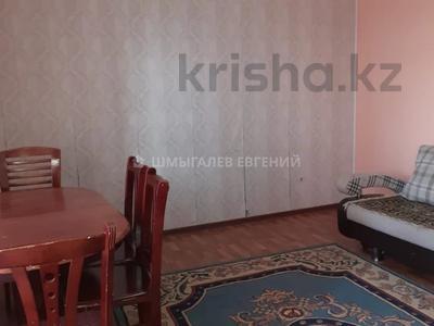 2-комнатная квартира, 63 м², 9/9 этаж, мкр Кулагер, Мкр Кулагер за 21 млн 〒 в Алматы, Жетысуский р-н — фото 4