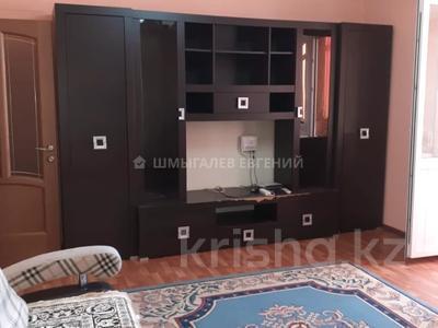 2-комнатная квартира, 63 м², 9/9 этаж, мкр Кулагер, Мкр Кулагер за 21 млн 〒 в Алматы, Жетысуский р-н