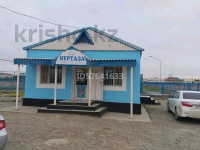 Магазин площадью 100 м², пгт Балыкши, Карабау за 8.5 млн 〒 в Атырау, пгт Балыкши