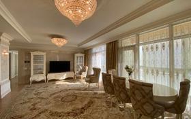 5-комнатная квартира, 226 м², 4/22 этаж, Аскарова 8 за 220 млн 〒 в Алматы, Ауэзовский р-н