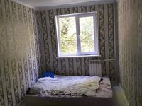 3-комнатная квартира, 58 м², 1/4 этаж