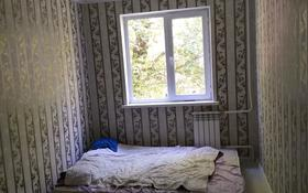 3-комнатная квартира, 58 м², 1/4 этаж, мкр №9, №9 мкр 20 за 18.5 млн 〒 в Алматы, Ауэзовский р-н