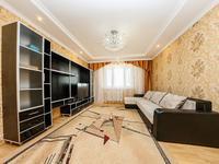 2-комнатная квартира, 75 м², 3/21 этаж помесячно