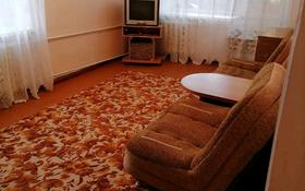 2-комнатная квартира, 46 м², 2/5 этаж помесячно, Гагарина 17 за 65 000 〒 в Рудном