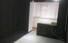 Помещение площадью 54 м², Батурина — Нурсултана Назарбаева за 200 000 〒 в Уральске