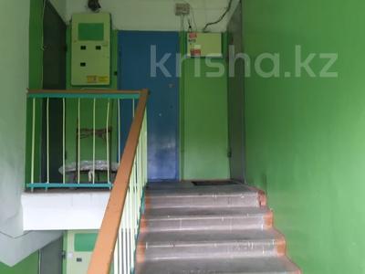 2-комнатная квартира, 44.5 м², 5/5 этаж, Севастопольская 16 за 11.9 млн 〒 в Усть-Каменогорске — фото 17