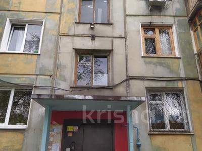 2-комнатная квартира, 44.5 м², 5/5 этаж, Севастопольская 16 за 11.9 млн 〒 в Усть-Каменогорске — фото 18