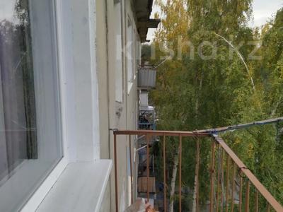 2-комнатная квартира, 44.5 м², 5/5 этаж, Севастопольская 16 за 11.9 млн 〒 в Усть-Каменогорске — фото 4