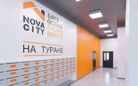 2-комнатная квартира, 49.37 м², 6/9 этаж, Толе би — Е-10 улица за ~ 14.9 млн 〒 в Нур-Султане (Астана), Есиль р-н