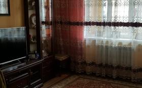 1-комнатная квартира, 50 м², 15/17 этаж, Жандосова 140 за 22.5 млн 〒 в Алматы, Ауэзовский р-н