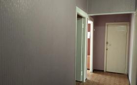 3-комнатная квартира, 64.4 м², 3/5 этаж помесячно, 29-й мкр 6 за 100 000 〒 в Актау, 29-й мкр