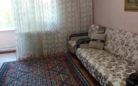 3-комнатная квартира, 60 м², 3/5 этаж, Бажова 345/3 за 14.5 млн 〒 в Усть-Каменогорске