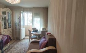 2-комнатная квартира, 45 м², 3/4 этаж, мкр №9, Мкр №9 за 16.7 млн 〒 в Алматы, Ауэзовский р-н