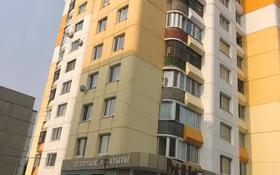 4-комнатная квартира, 88 м², 7/13 этаж, 7 микрорайон 13 за 18 млн 〒 в Костанае