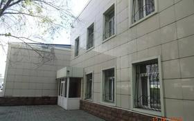 Промбаза 1.853 га, Жетіген 28А за 505.7 млн 〒 в Нур-Султане (Астана)