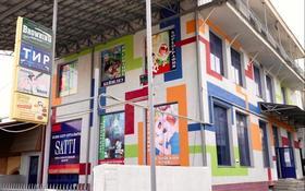 Здание, площадью 750 м², Жибек Жолы 34-47 за 215 млн 〒 в Шымкенте, Енбекшинский р-н