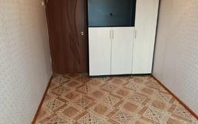 2-комнатная квартира, 45.4 м², 5/5 этаж, Каирбекова 409 за 9.7 млн 〒 в Костанае