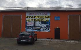 Склад бытовой , Тайманов 150 за 111 111 〒 в Кульсары