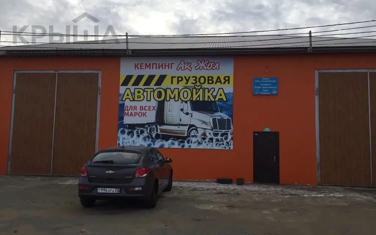 Склад продовольственный , Тайманов 150 за 111 111 〒 в Кульсары