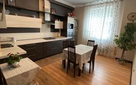 6-комнатная квартира, 230 м², 4/4 этаж, Улан за 122 млн 〒 в Алматы, Бостандыкский р-н