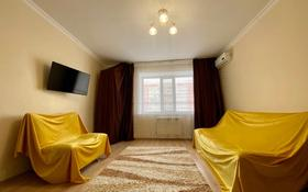 1-комнатная квартира, 45 м², 4/9 этаж посуточно, Мкр. 11 13а — Маметова-Шайкенова за 9 990 〒 в Актобе