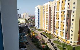 2-комнатная квартира, 58 м², 8/12 этаж, 1-я улица 43 за 18.9 млн 〒 в Алматы, Алатауский р-н
