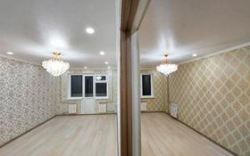 2-комнатная квартира, 47 м², 3/5 этаж, проспект Республики за 15 млн 〒 в Шымкенте
