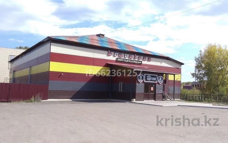 Помещение площадью 650 м², улица Красина за 99.5 млн 〒 в Усть-Каменогорске