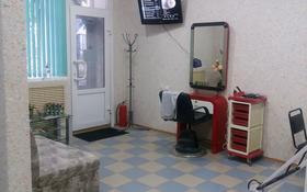 сдам в аренду кресло за 25 000 〒 в Петропавловске