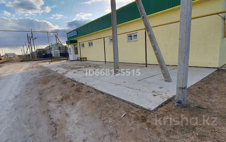 Помещение площадью 115 м², улица Шора Батыра 7 за 25 млн 〒 в Уральске