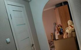 1-комнатная квартира, 32 м², 2/4 этаж, Аль-Фараби за 6.8 млн 〒 в Аксае