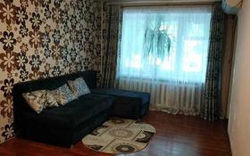 2-комнатная квартира, 42 м², 1/5 этаж, проспект Абая 168 за 12.9 млн 〒 в Костанае