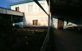 7-комнатный дом, 220 м², 5 сот., Немере за 20 млн 〒 в Каскелене