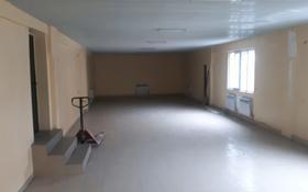 Помещение площадью 600 м², С.Толе би за 2 000 〒 в Есик
