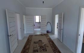 4-комнатный дом, 120 м², 7 сот., Айсулу 48 за 15.8 млн 〒 в Туздыбастау (Калинино)