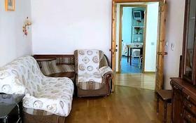 2-комнатная квартира, 57 м², 3/5 этаж, мкр Лесхоз 9 за 12 млн 〒 в Атырау, мкр Лесхоз