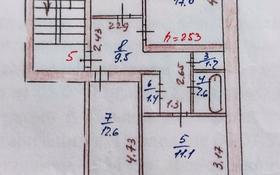 3-комнатная квартира, 63.2 м², 4/5 этаж, Нурмагамбетова 120 — Ермака за 12 млн 〒 в Павлодаре