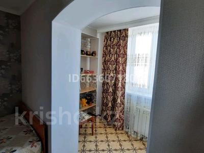 4-комнатная квартира, 90 м², 5/6 этаж, улица Маресьева 80/1 за 21 млн 〒 в Актобе