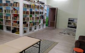 Помещение площадью 110 м², 32в мкр. 12 дом за 11.5 млн 〒 в Актау