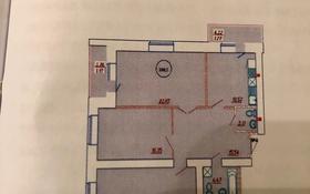 3-комнатная квартира, 100.5 м², 7/9 этаж, Айнаколь — Жумабаева за 27 млн 〒 в Нур-Султане (Астана), Алматы р-н