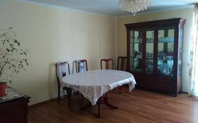 6-комнатный дом, 164 м², 8 сот., К.Касенова 9 за 23 млн 〒 в Бельбулаке (Мичурино)