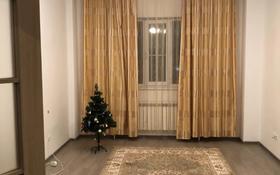 1-комнатная квартира, 45 м², 11/16 этаж, Бейсекбаева 2 — Амангельды Иманова за 16 млн 〒 в Нур-Султане (Астана)